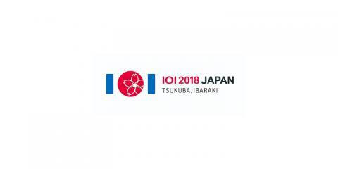 logo - olimpíadas internacionais de informática
